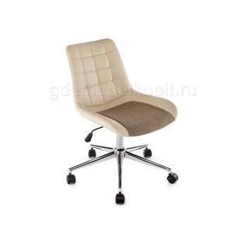 Компьютерный стул Marco beige fabric