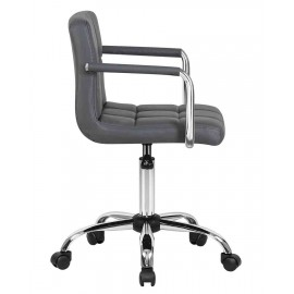 Кресло LM-9400, серый